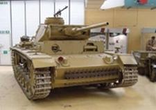TRIDENT 87082  Pz.Kfw.III  Ausf.L  1:87