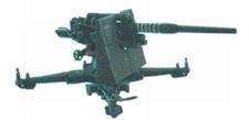 ARTMASTER 80577  88mm Flak  1:87