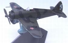 ATLAS 206  Yakovlev UT-1  1:87