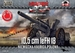 FIRST TO FIGHT 37  10,5cm Le.F.H. 18  NIEUW  1:72